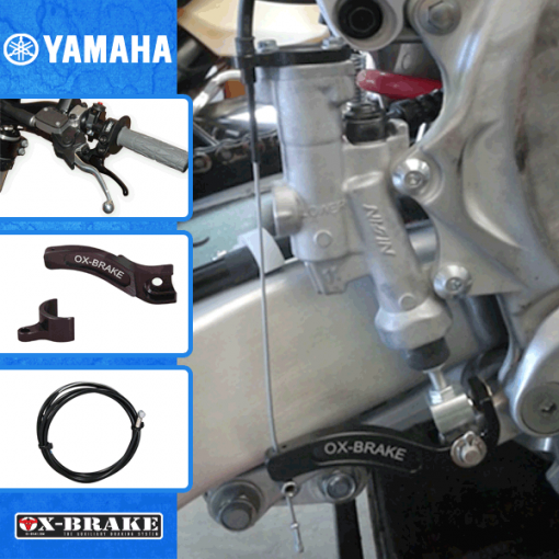 Yamaha OX-BRAKE